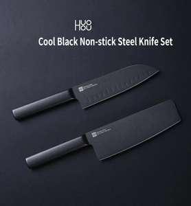 Набор из двух стальных ножей Xiaomi Huohou