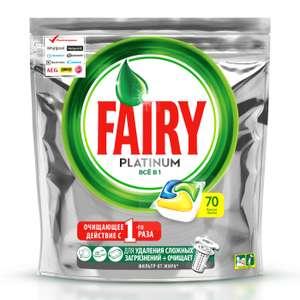 "Капсулы для ПММ ""Fairy Platinum All in One"", 140 шт (при покупке 2-ух пачек)"