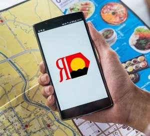 Скидка 300₽ в Яндекс.Путешествиях