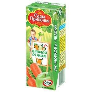 """Сок """"Сады придонья"""" яблоко - морковь, 200 мл"""