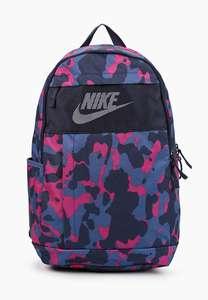 Рюкзак NIKE elemental backpack - 2.0 AOP