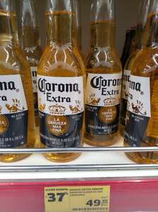 [Кострома] Пиво Corona Extra