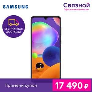 Смартфон Samsung Galaxy A31 128GB