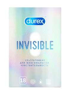 Презервативы Durex Invisible ультратонкие (18 шт)