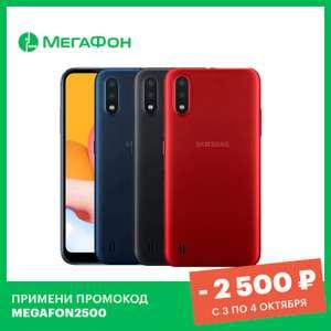 Смартфон Samsung Galaxy M01 32Gb