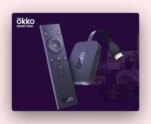 ТВ-приставка Okko Smart Box, 185 каналов, 3 мес. подписки OKKO (1892 c Premium)