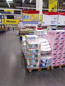 Туалетная бумага Zewa 3-х слойная 8 рулонов