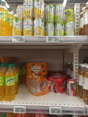 [МСК] Лимонад sanpellegrino 0.33мл