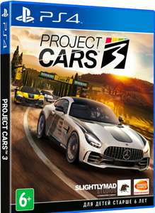 [PS4] Project cars 3