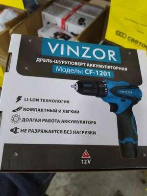 [РнД] Шуруповерт Vinzor CF-1201
