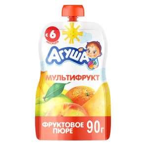 Акция на Агушу 5+5