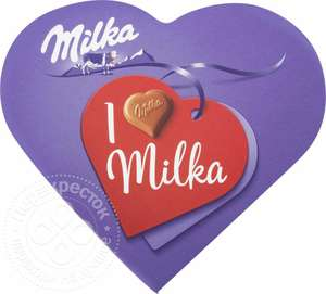 [Пермь] Коробка конфет Milka 44 г