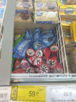 [МСК] Пломбир 48 копеек шоколадный с шоколадным соусом