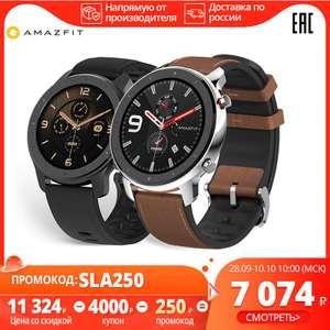 Смарт-часы Amazfit GTR 47mm