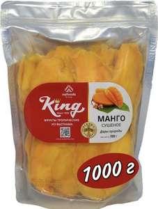 Сушеное Манго King 1кг Вьетнам