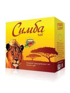 """Чай черный кенийский """"Симба"""" 250 гр"""