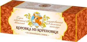 Сырок глазированный Коровка из Кореновки в темном шоколаде; в молочном шоколаде 23%, 50 г