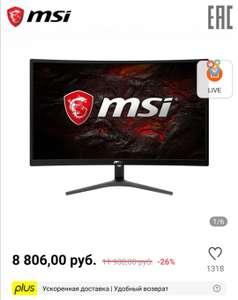 """Изогнутый игровой монитор MSI Optix G241VC 23.6"""" FHD, 75 Гц, 1ms"""
