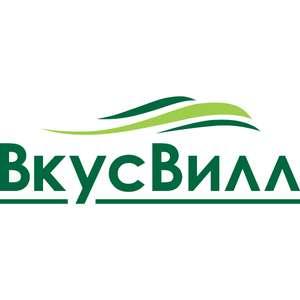 Промокод ВкусВилл 200р от 700р