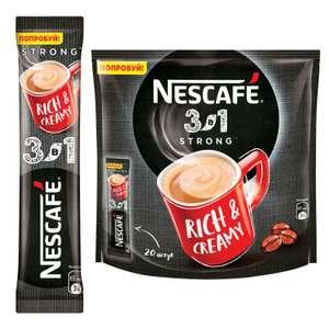 [СПБ] Кофе Нескафе 3 в 1