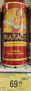 """[Кострома] Пиво """"Prazacka"""", 0.5 л"""