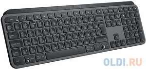 Logitech MX Keys – беспроводная клавиатура с подсветкой