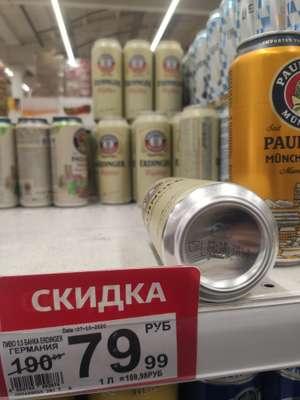 [СПб] Пиво Эрдингер пшеничное светл. нефильтр.ж/б 0.5