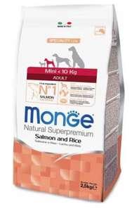 Сухой корм для собак мелких пород с ягненком, рисом и картофелем MONGE Dog Speciality Adult Mini 7,5кг