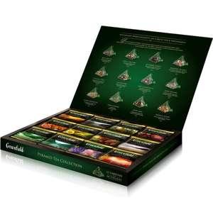 Набор 12 видов листового чая и чайного напитка в пакетиках-пирамидках Greenfield 60 шт