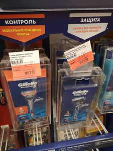[Краснодар] Бритвы Gilette станок +6 сменных кассет