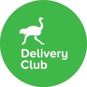 Скидка на завтраки в Delivery club