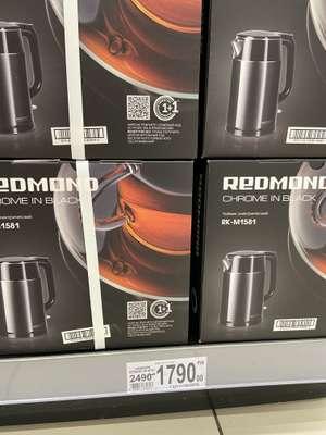 [Химки] чайник Redmond RK-M1581