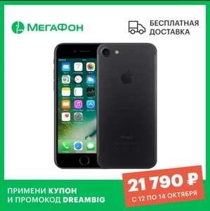 [12.10] Смартфон Apple iPhone 7 как новый 128GB (Tmall)