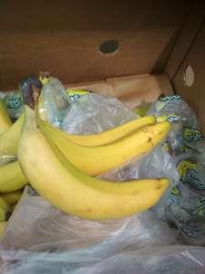 [Мск] Бананы