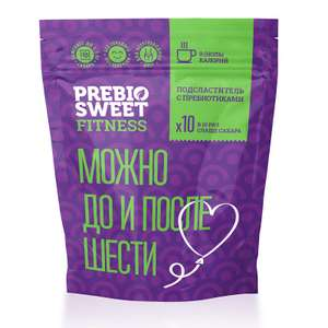 Заменитель сахара Prebiosweet Fitness 150 г