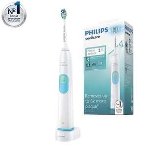 Электрическая зубная щетка Philips Sonicare 2 Series Gum Health HX6231/01