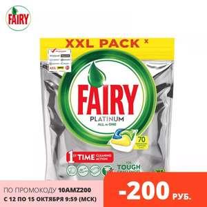Fairy Platinum All in One Лимон 70шт.