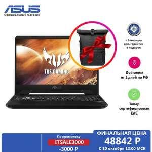 Игровой хит ASUS TUF Gaming FX505DT-BQ598