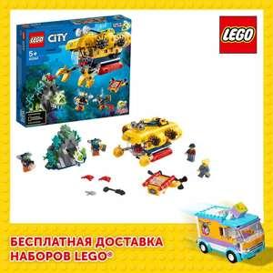Конструктор LEGO City Oceans 60264 Океан: исследовательская подводная лодка