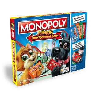 Игра Монополия Джуниор с картами E1842121