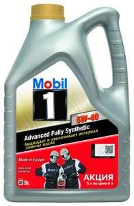 Моторное масло MOBIL 1 FS X1 5W-40 5 л