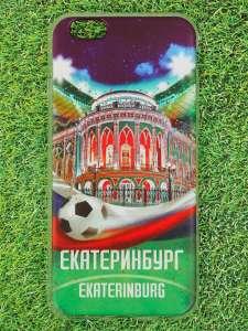 "Чехол для iPhone 7 ""Екатеринбург"""