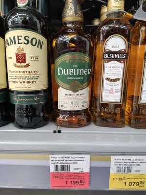 Ирландский виски Dubliner 0.7л.