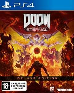 [PS4] DOOM Eternal. Deluxe Edition. Blu-ray в s-centres