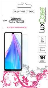 [Ект и др.] Защитное стекло LuxCase для Xiaomi Redmi Note 8T 0.33mm глянцевое