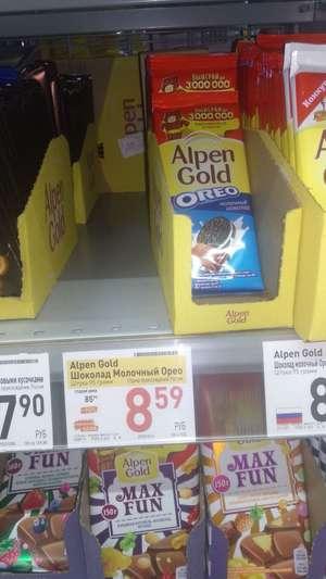 Шоколад Alpen Gold Oreo