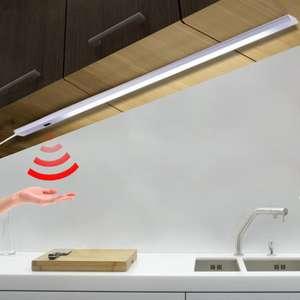 Кухонный светильник Guillermo с датчиком движения