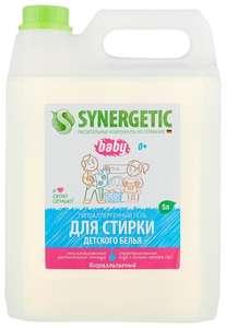 Гель для детского белья Synergetic 5 л, бутылка