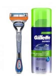 Бесплатные наборы для бритья Gillete от gillette-club