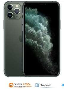 Apple iPhone 11 Pro 256 любой цвет (РСТ, гарантия по чеку 2 года)